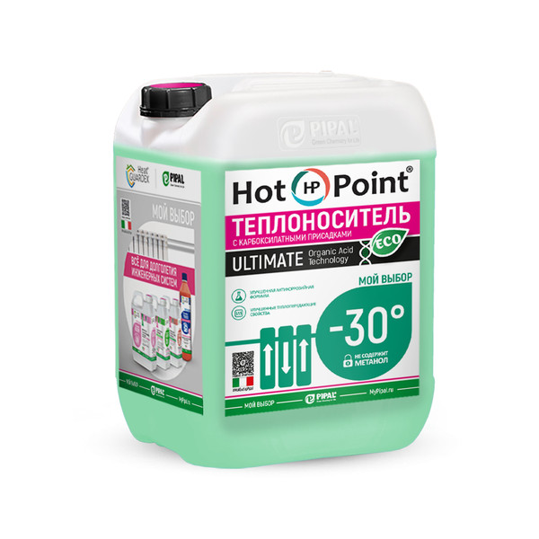 HotPoint® 30 ULTIMATE ECO
